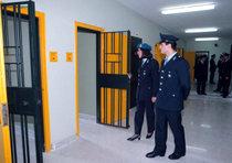 carceri-pentito