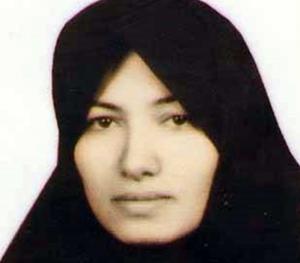 Sakineh