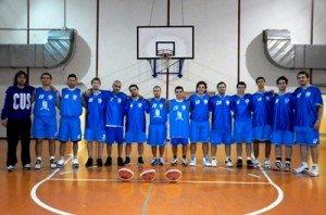 Squadra-Cus-Basket