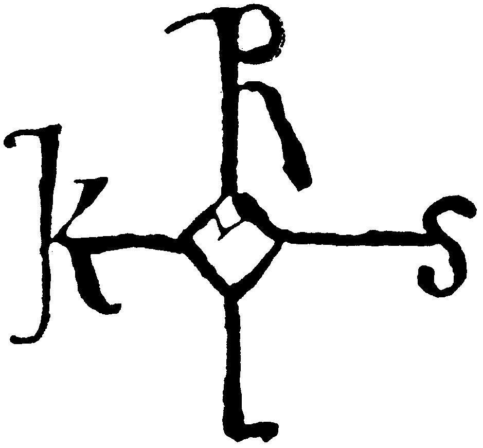 """La """"firma"""" di Carlo Magno"""