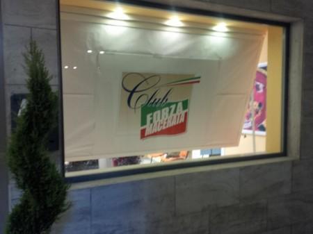 forza_italia_galleria_commercio