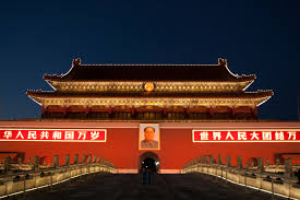 Pechino 1
