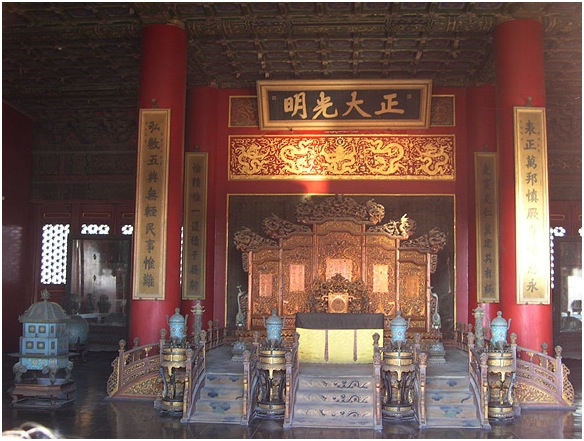 Pechino , la citta proibita
