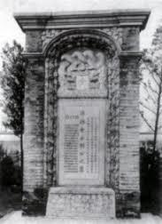 Tomba P.Matteo Ricci a Pechino