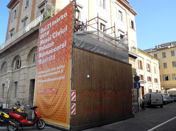 Cancelli Macerata (4)