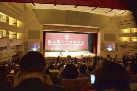 Nona_Conferenza_Istituti_Confucio