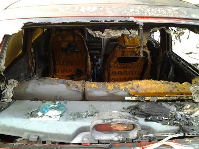 auto incendiate 3