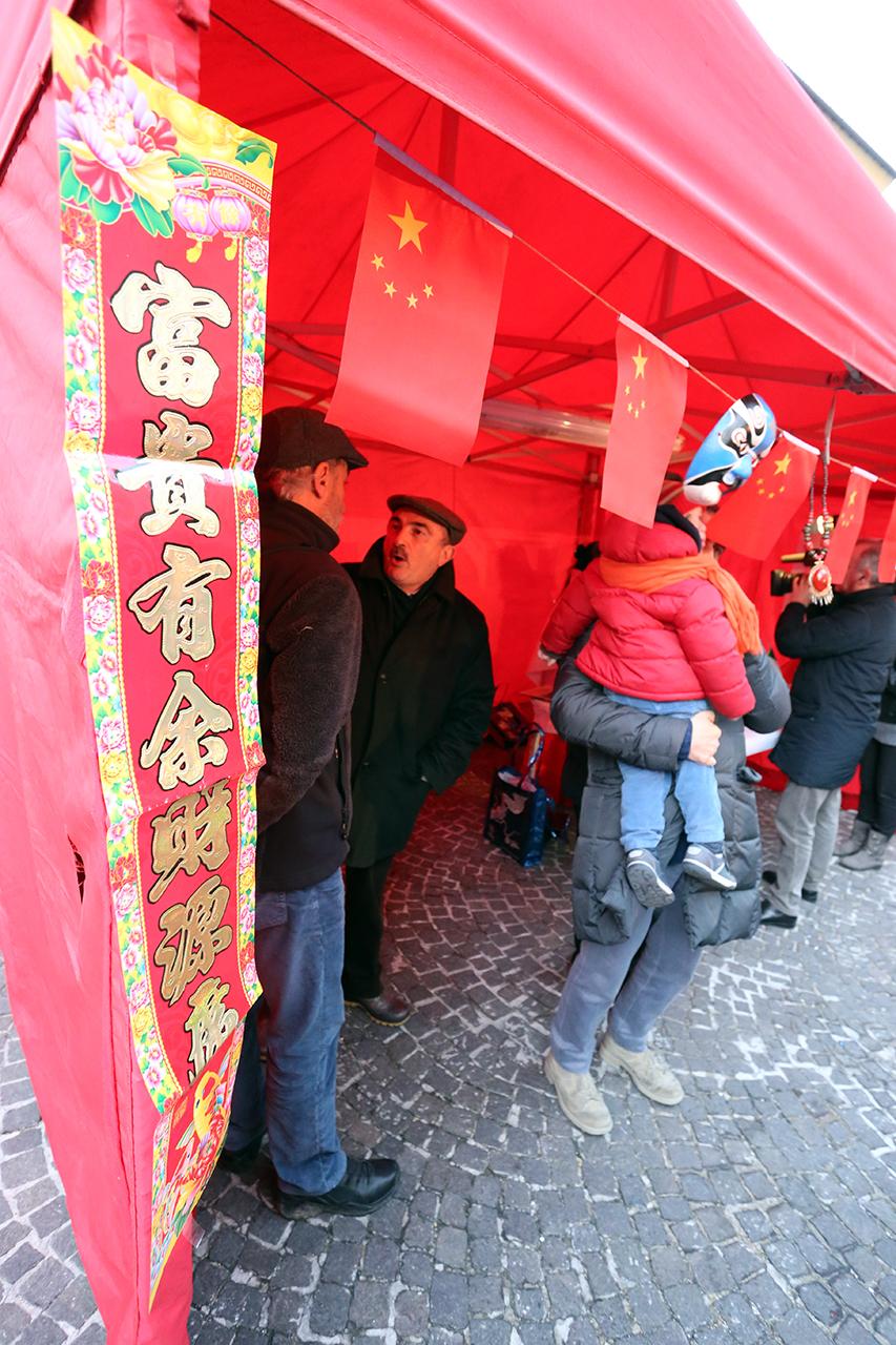 Capodanno Cinese Macerata (10)