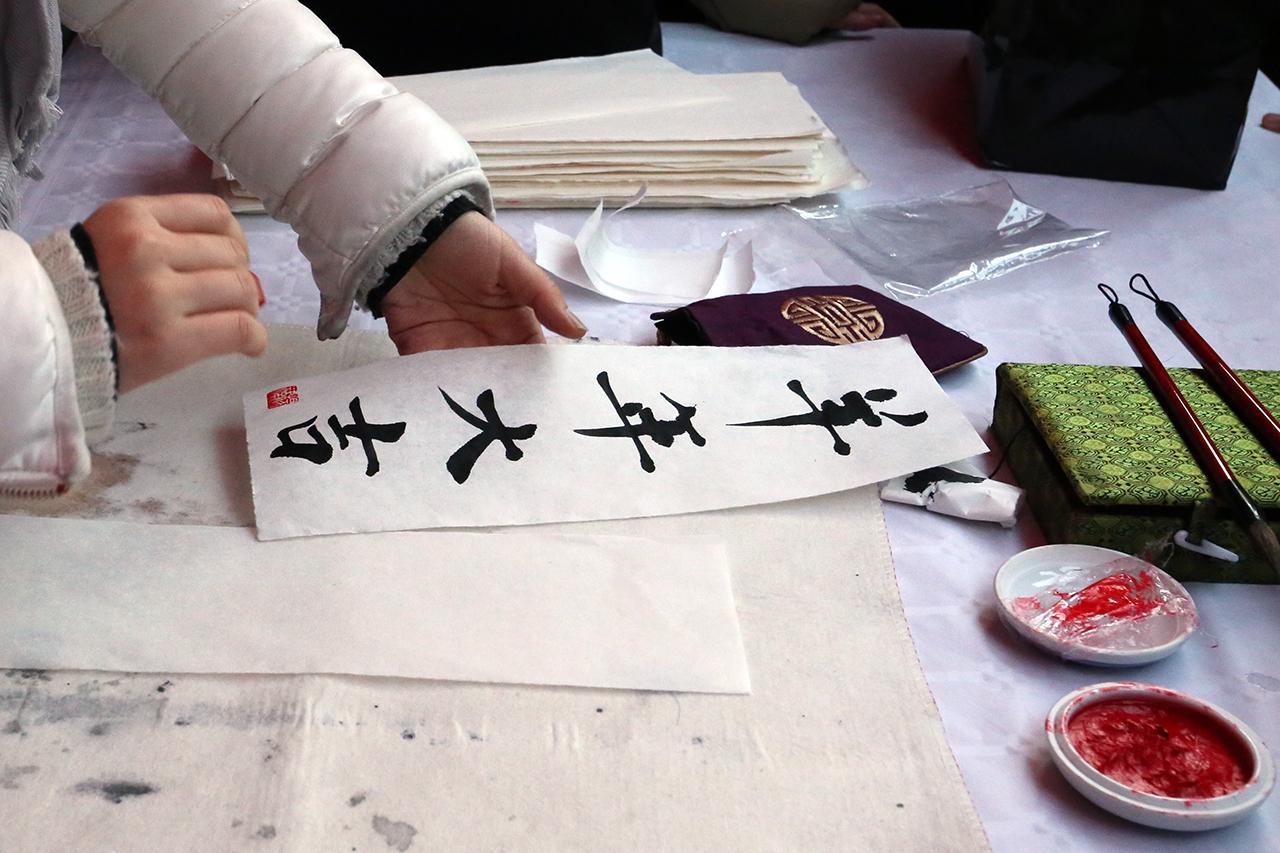 Capodanno Cinese Macerata (2)