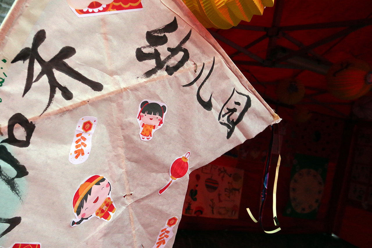 Capodanno Cinese Macerata (28)