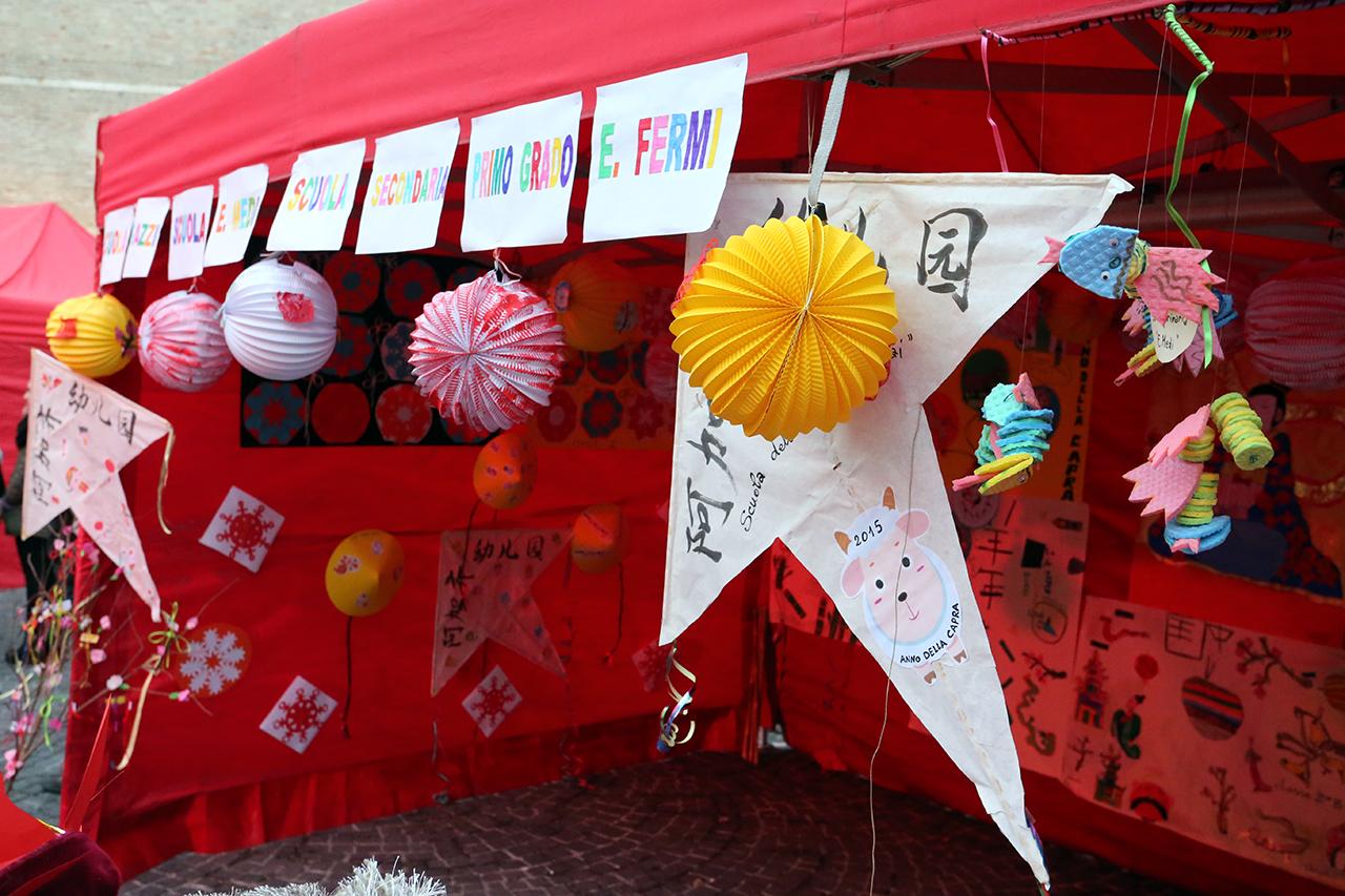 Capodanno Cinese Macerata (30)