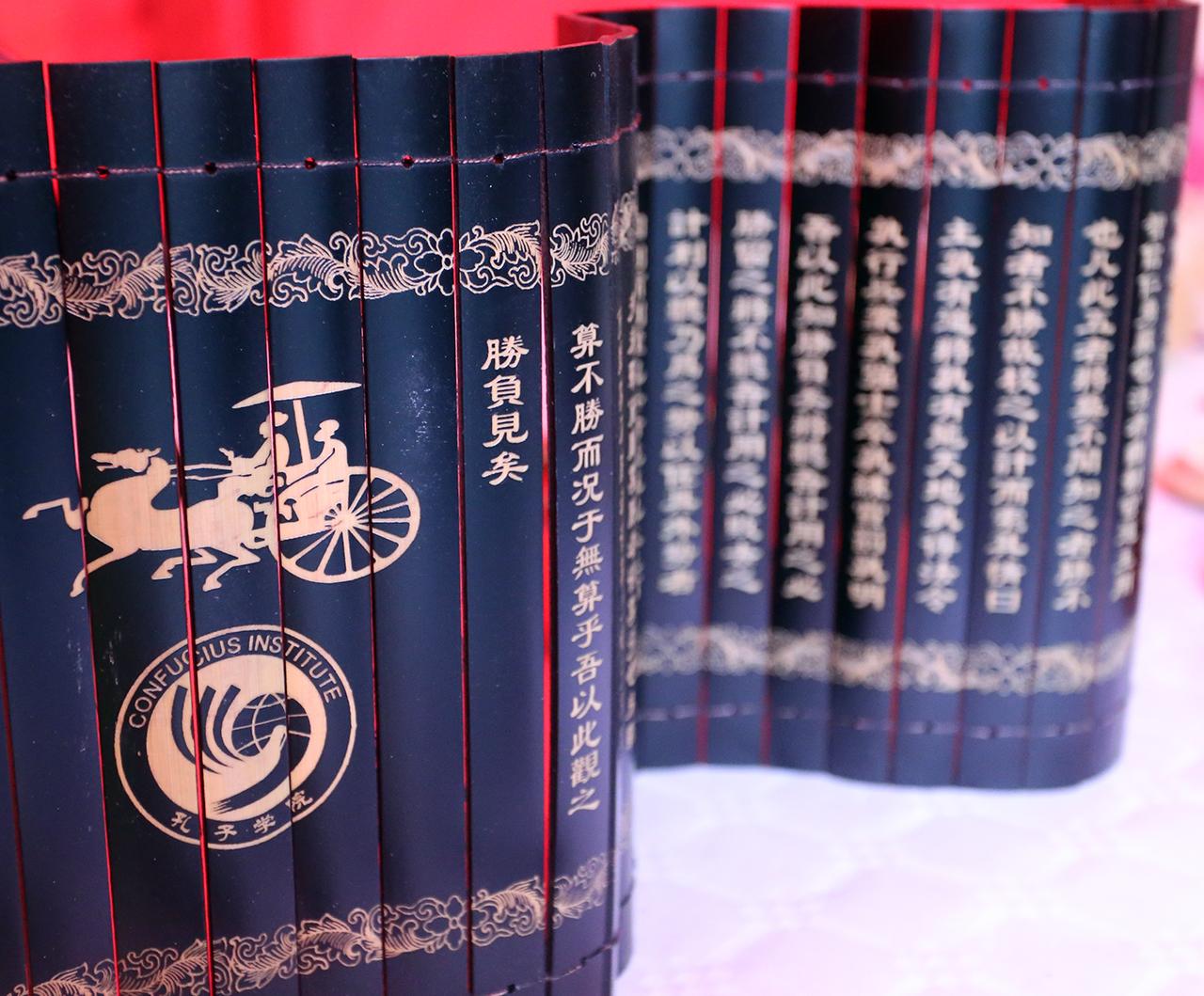 Capodanno Cinese Macerata (9)