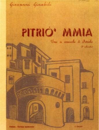 """La copertina del libro """"Petrià Mmia"""""""