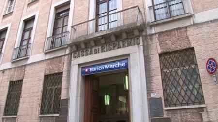 La sede di Banca Marche a Macerata, in corso della Repubblica