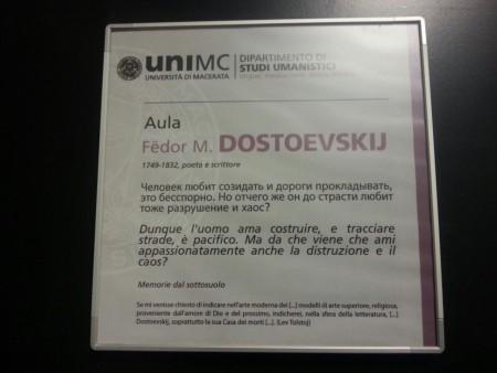 targa_unimc_dostoevskij
