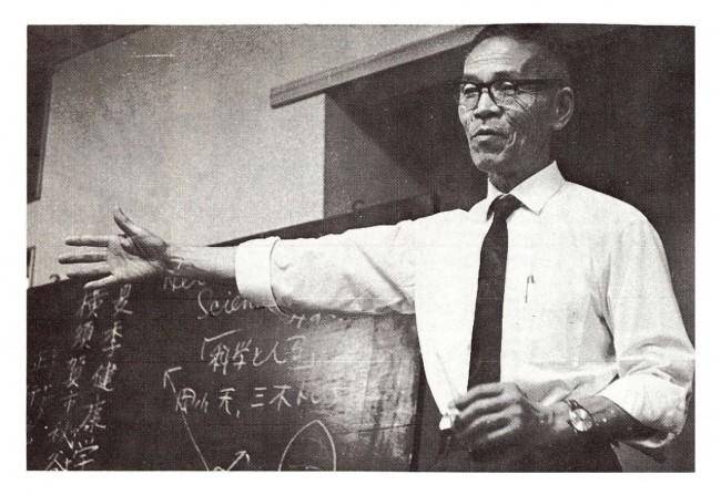 Georges Ohsawa macrobiotico 6