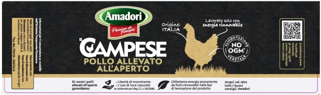 Fascia Campese 20161