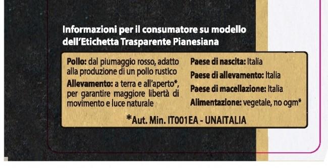 Fascia Campese 20161 particolare