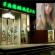 farmacia-pamela-mastropietro-via-spalato