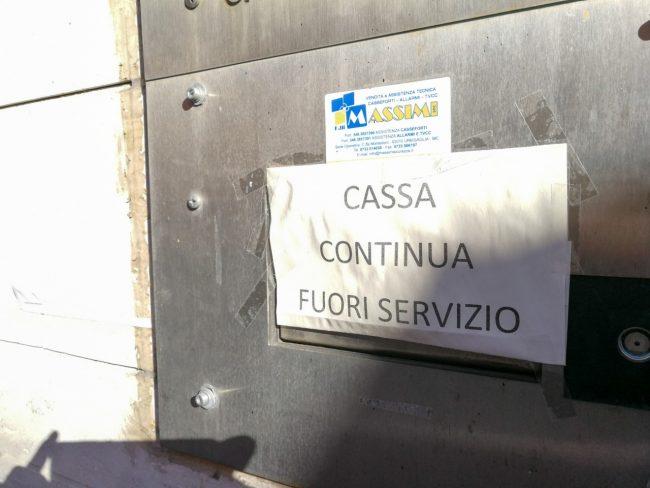 UBIBanca_CorsoCairoli_FF-7-650x488