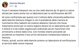 post-morani