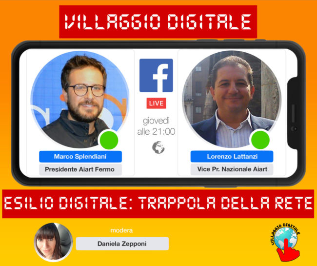 esilio-digitale