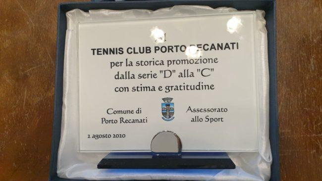 Tennis-porto-recanati-3-650x366