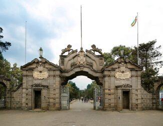 Parco dell'Università Addis Abeba (Wiki)